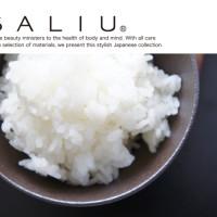 SALIU炊飯土鍋