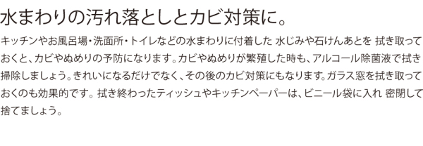 シャンプー記事07