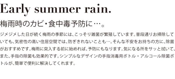 シャンプー記事01