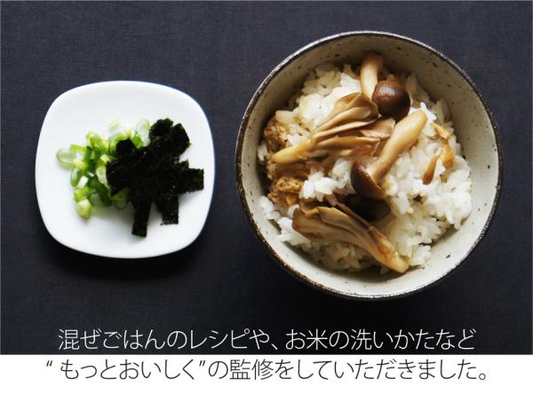 土鍋記事04