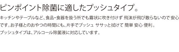 シャンプー記事06