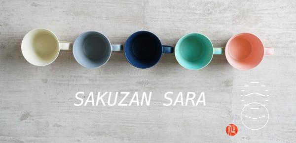 SAKUZAN Sara